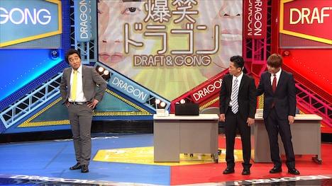 ジャングルポケット (c)NHK