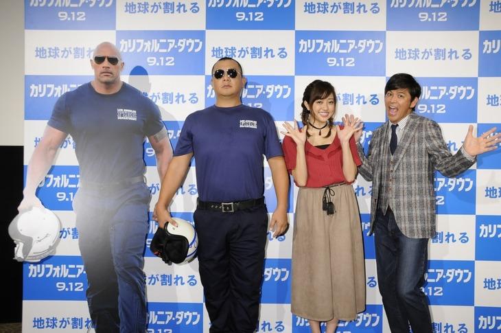 映画「カリフォルニア・ダウン」特別試写会イベントに登場した(左から)ドゥエイン・ジョンソンの等身大パネルとTKO木下、菊地亜美、ますだおかだ岡田。