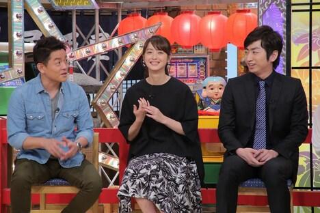左からスピードワゴン井戸田、佐々木希、羽田圭介。 (c)日本テレビ