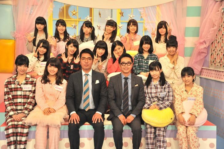 「AKB48の今夜はお泊りッ」初回収の出演者たち。