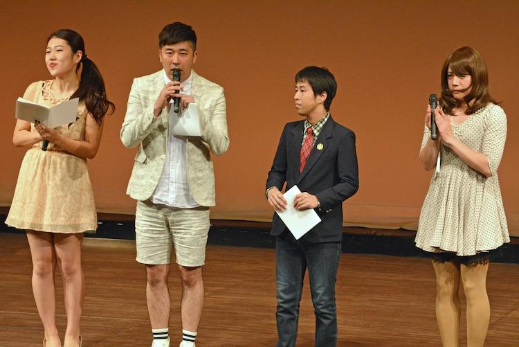 左から横澤夏子、あべこうじ、ウエストランド井口、かもめんたる槙尾。