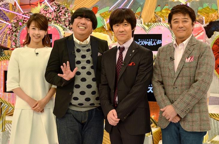 「優しい人なら解ける クイズやさしいね」に出演する(左から)加藤綾子フジテレビアナウンサー、バナナマン日村、内村光良、坂上忍。