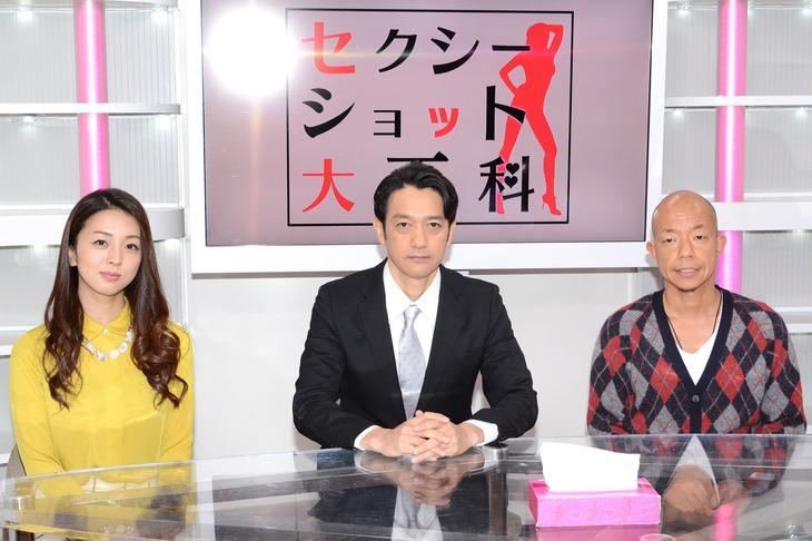 左から祥子、飯田基祐、バイきんぐ小峠。