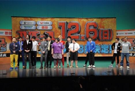 「M-1グランプリ2015」決勝進出者発表会見の様子。