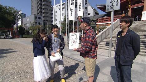 左から新川優愛、ココリコ田中、野性爆弾。(c)メ~テレ