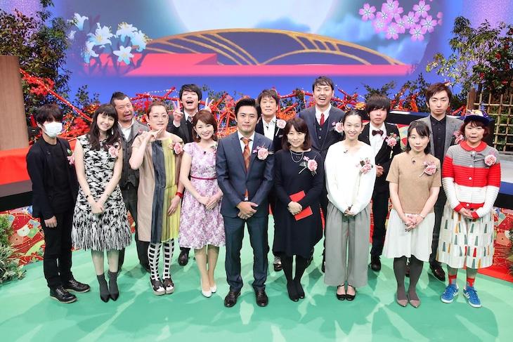 「共感百景~痛いほど気持ちがわかる あるある~」の出演者たち。(c)テレビ東京
