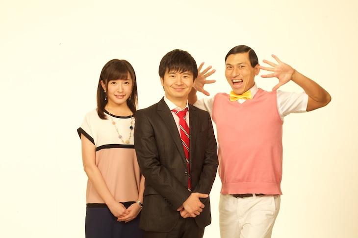 「オードリーさん、ぜひ会って欲しい人がいるんです!」出演者の市野瀬瞳、オードリー若林、春日(左から)。(c)中京テレビ