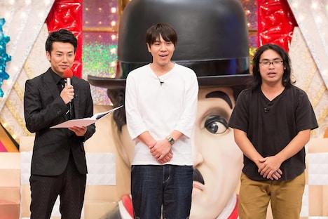ピース綾部(左端)とロッチ。(c)テレビ東京