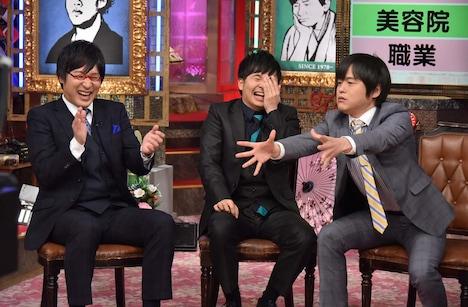 「ヨロシクご検討ください」のワンシーン。(c)日本テレビ