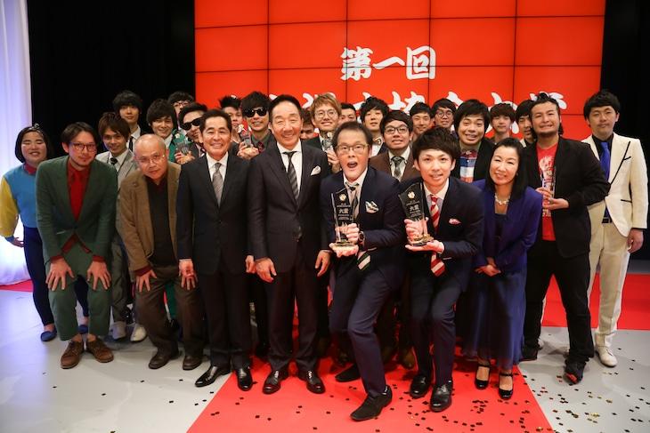 「第一回 上方漫才協会大賞」授賞式登壇者たち。