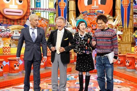 「秘密のケンミンSHOW ダウンタウンDX 合体3時間スペシャル!」の合同MCを務める松本人志、みのもんた、久本雅美、浜田雅功(左から)。(c)読売テレビ