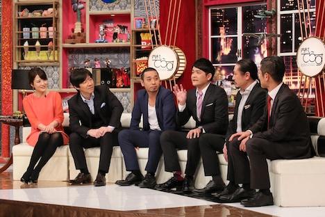 「内村てらす」のワンシーン。(c)日本テレビ