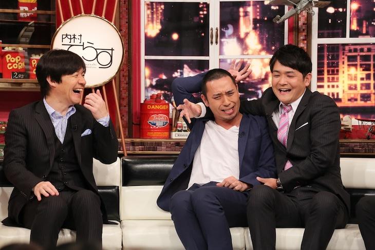 左から内村光良、千鳥。(c)日本テレビ