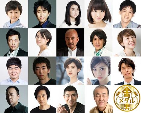 内村光良監督の映画「金メダル男」の出演者としてこのたび明らかとなった19名。(c)「金メダル男」製作委員会