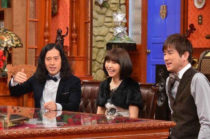 左からピース又吉、麻木久仁子、羽鳥慎一。(c)日本テレビ
