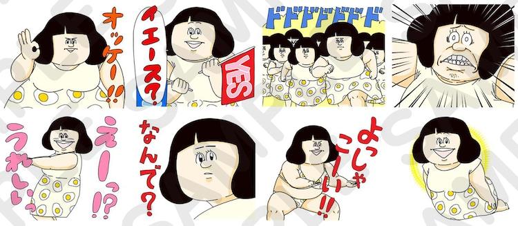 地獄のミサワが渡辺直美を描いた むっちりと動くlineスタンプが発売 コミックナタリー