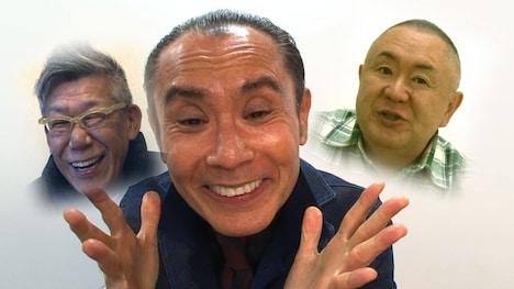 片岡鶴太郎(中央)、松村邦洋(右)、笑福亭笑瓶(左)が出演する「座長は語る!」イメージ。