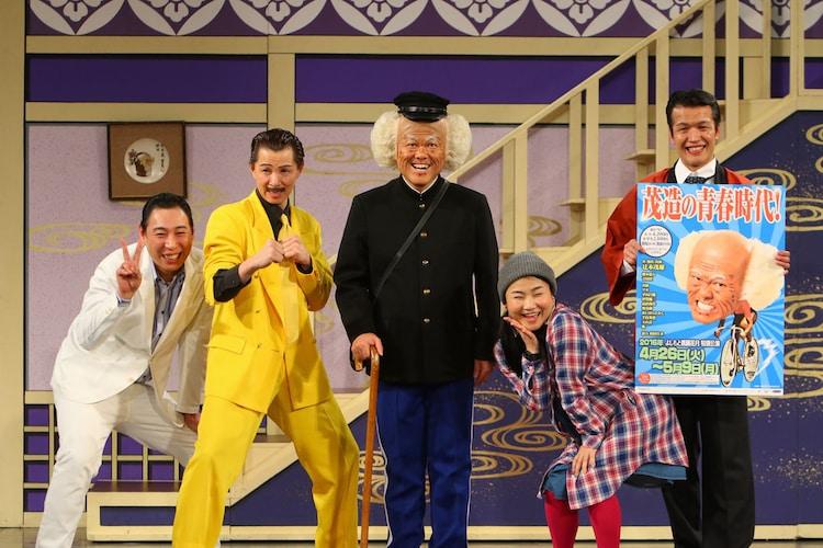 左から伊賀健二、水玉れっぷう隊アキ、辻本茂雄、島田珠代、平山昌雄。
