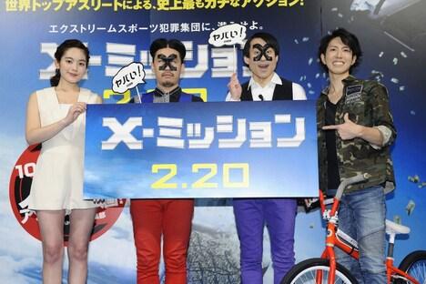 (左から)筧美和子、ピスタチオ伊地知、なだぎ武、BMXプロライダーの池田貴広選手。