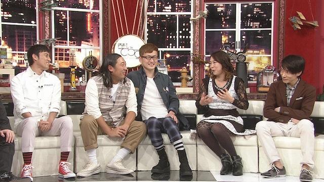 左からロバート、椿鬼奴、インパルス板倉。(c)日本テレビ