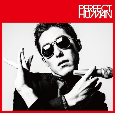 RADIO FISH「PERFECT HUMAN」ジャケット