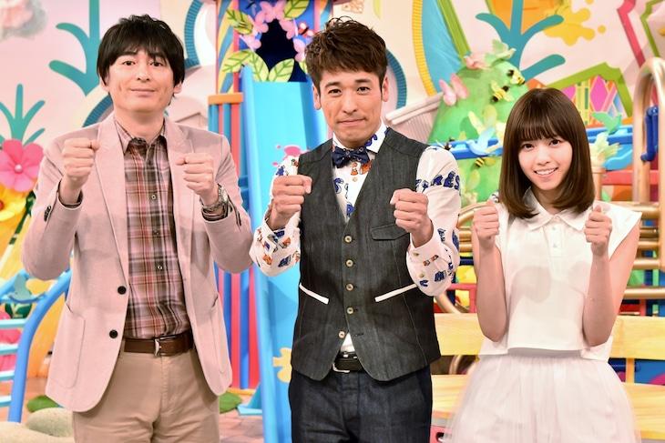 新番組「ライオンのグータッチ」に出演する(左から)博多華丸・大吉の大吉、佐藤隆太、西野七瀬(乃木坂46)。