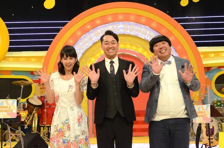左から「バナナ♪ゼロミュージック」MCの久保田祐佳NHKアナウンサー、バナナマン設楽、バナナマン日村。