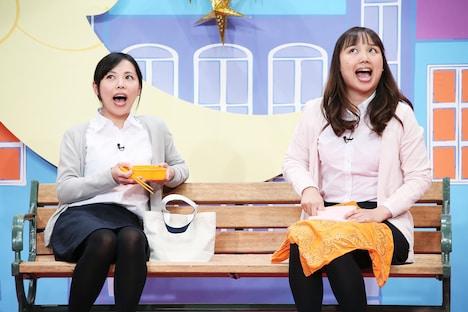 ハルカラ (c)テレビ東京