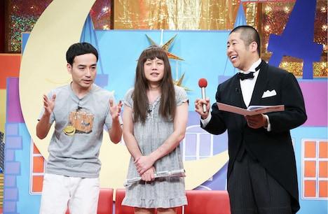 かもめんたる、ハライチ澤部 (c)テレビ東京