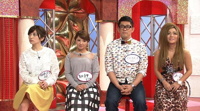 左から田中涼子、矢口真里、ビビる大木、あいな。