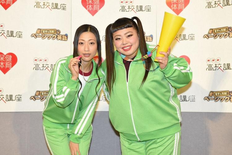 英語の楽しさ伝えたい、渡辺直美が劇団NAOMI座率いる「NHK高校講座 ...