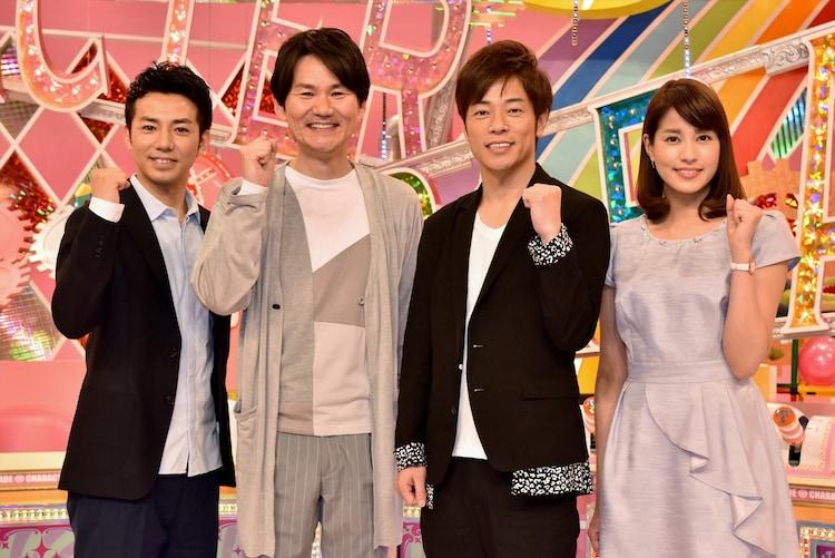 「超ハマる!爆笑キャラパレード」に出演する(左から)ピース綾部、南原清隆、陣内智則、永島優美フジテレビアナウンサー。