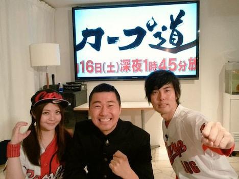 「カープ道」公開収録に参加した(左から)大井智保子、中島尚樹、ザ・ギース尾関。