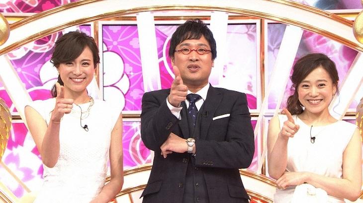 「水トク!『メイドインジャパン』」に出演する南海キャンディーズ山里(中央)と、笹川友里アナ(左)、江藤愛アナ(右)。(c)TBS