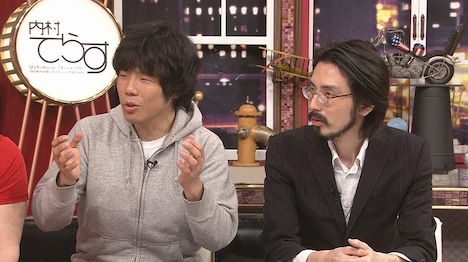 馬鹿よ貴方は (c)日本テレビ