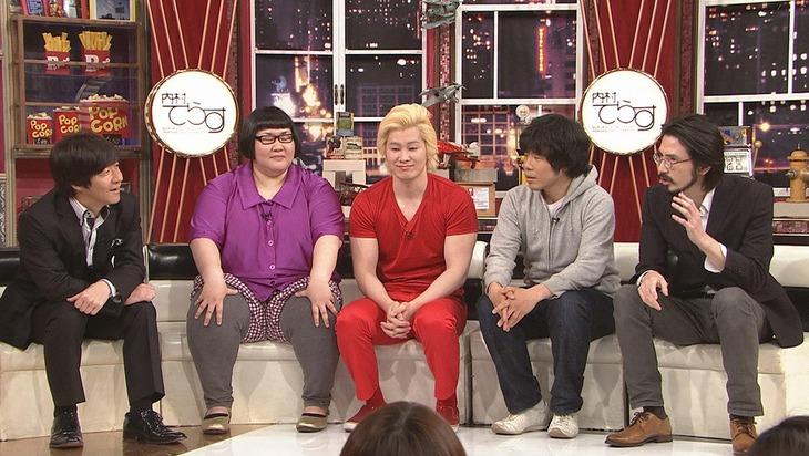 左から内村光良、メイプル超合金、馬鹿よ貴方は。(c)日本テレビ