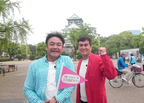 スペシャル版でオンエアされる「いきなり!日帰りツアーSP」のロケにはたむらけんじと石原良純が参加。(c)関西テレビ