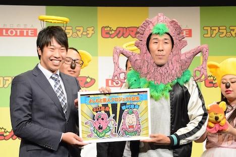 「ビックリマン賞」に選ばれた麒麟・田村(右)。