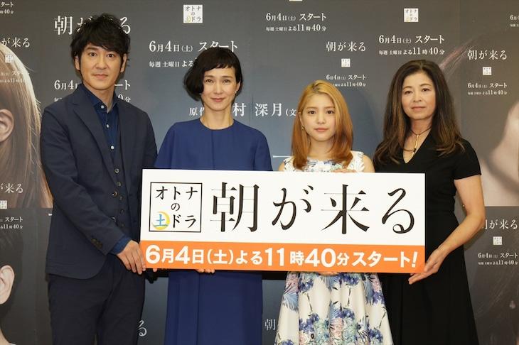 (左から)ココリコ田中、安田成美、川島海荷、石田えり。(c)東海テレビ