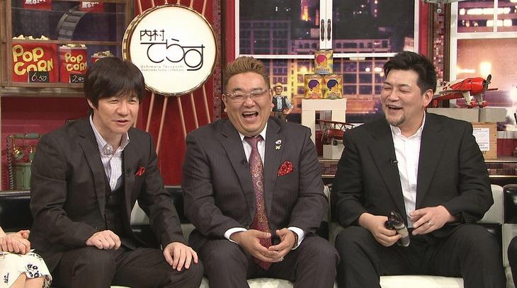 左から内村光良、サンドウィッチマン。(c)日本テレビ
