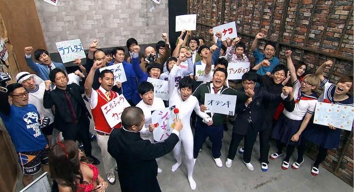 ふきだまり芸人たち。(c)テレビ東京