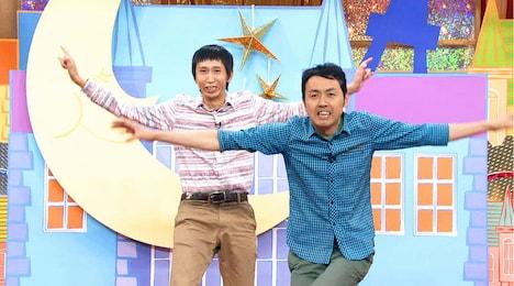 アンガールズ (c)テレビ東京