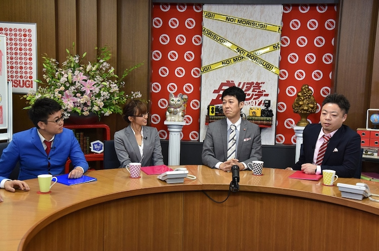 左から銀シャリ橋本、吉木りさ、小籔千豊、ダイアン西澤。(c)読売テレビ