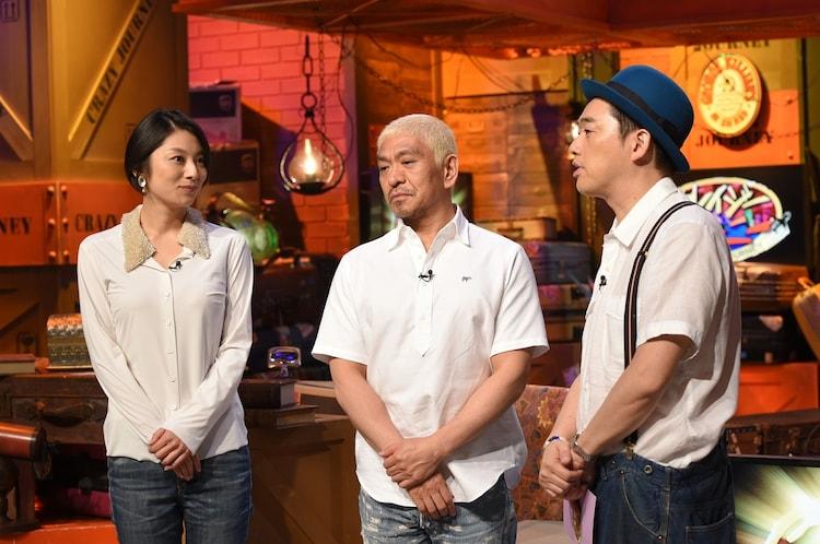 左から小池栄子、ダウンタウン松本、バナナマン設楽。(c)TBS