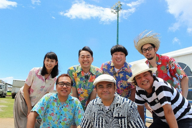 「バナナ♪ゼロミュージック」一行とBEGIN。(c)NHK