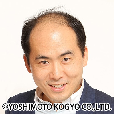 妻 斎藤 トレンディ エンジェル