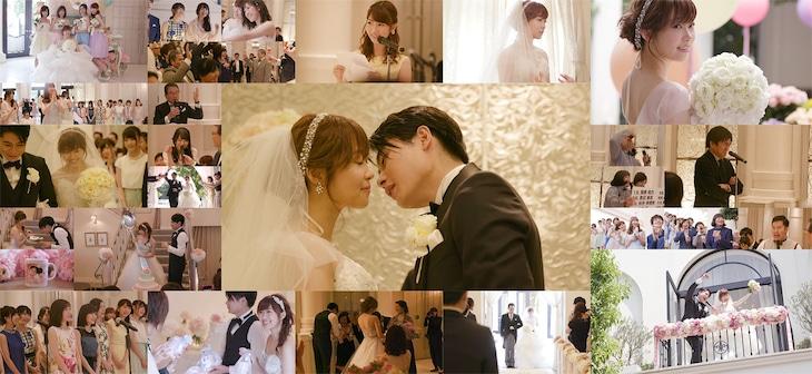 「しあわせを分けなさい」のMVで夫婦役を演じている指原莉乃と平成ノブシコブシ吉村。