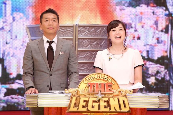 左からくりぃむしちゅー上田、水卜麻美アナウンサー。(c)日本テレビ