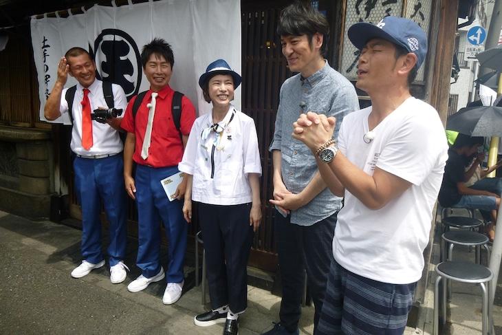 「いきなり!黄金伝説。」に出演するココリコ(右)、久本雅美(中央)、U字工事(左)。(c)テレビ朝日