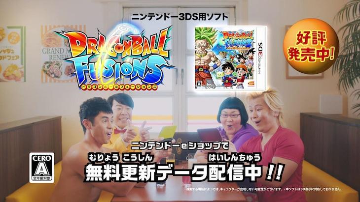 新CM「ジクーカンレーダー編」に出演する小島よしお、ダンディ坂野、メイプル超合金。(左から)
